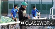 CLASSWORK[授業]