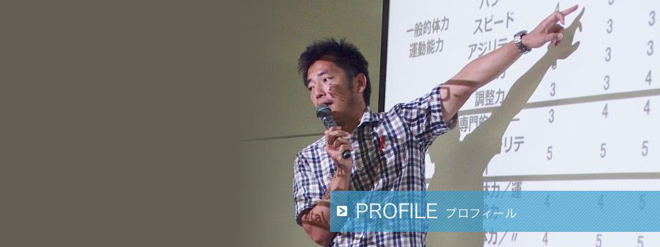 宮地弘太郎オフィシャルウェブサイト