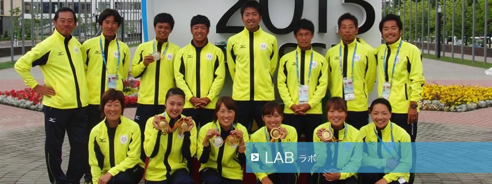 宮地弘太郎オフィシャルサイト LAB-ラボ